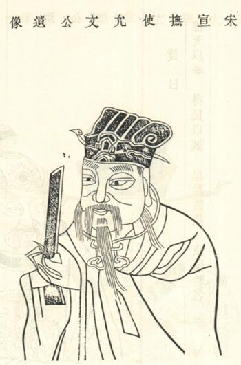 【中华名臣谱】不是将军,却凭爱国之心成为抗金名将