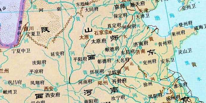 吾祖出自山西泽潞二州之交通与地理依据