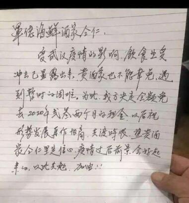 """怀集""""好房东""""为商户免租万余元"""
