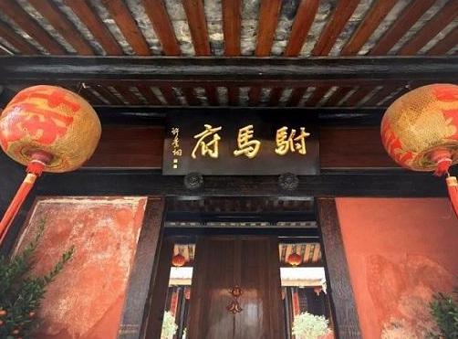 我们潮汕许氏祖先中最出名的一位