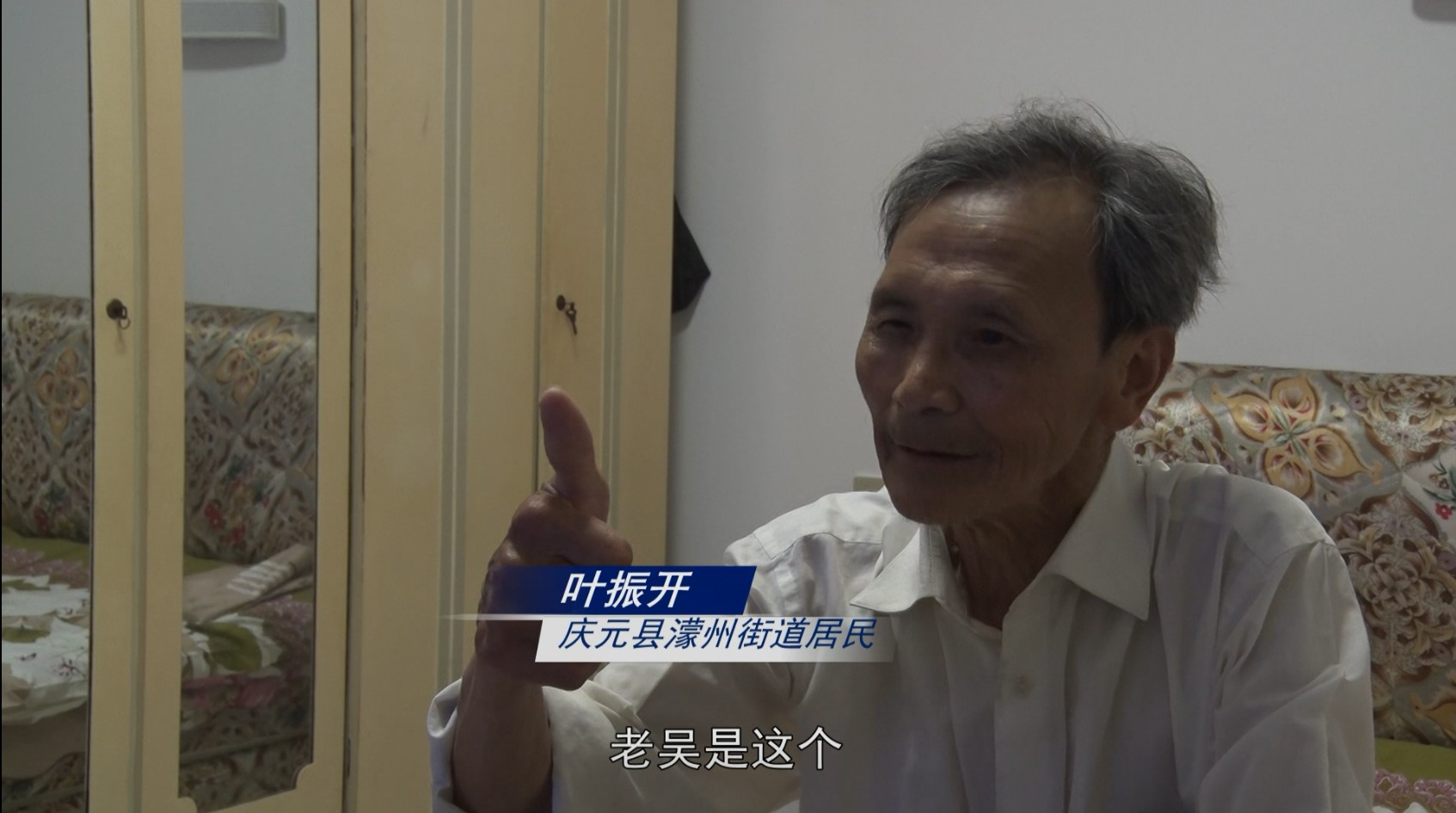吴强忠—全国司法行政系统二级英雄模范,王昌荣为其竖拇点赞!