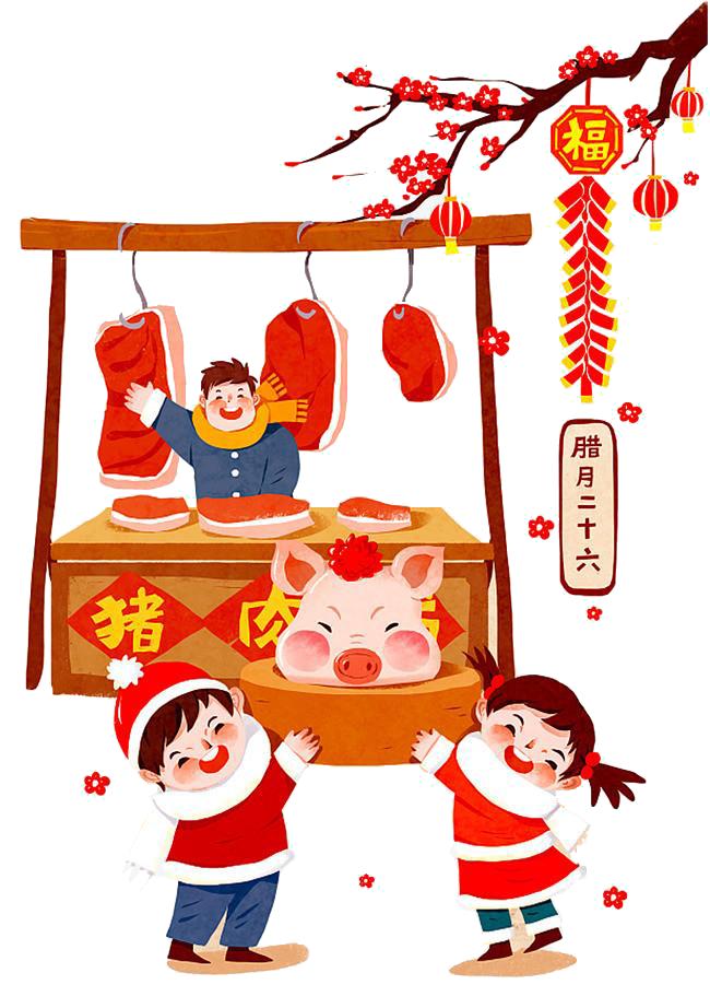 【阿族说时令】农历十二月为什么被称为腊月?腊月有哪些习俗?