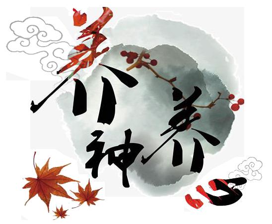 """【阿族说时令】作为二十四节气之首的""""立春"""",有哪些习气风俗?"""