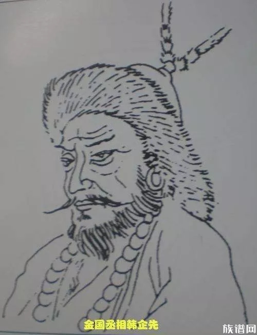 辽国第三大家族,竟是以韩知古为代表的韩姓家族