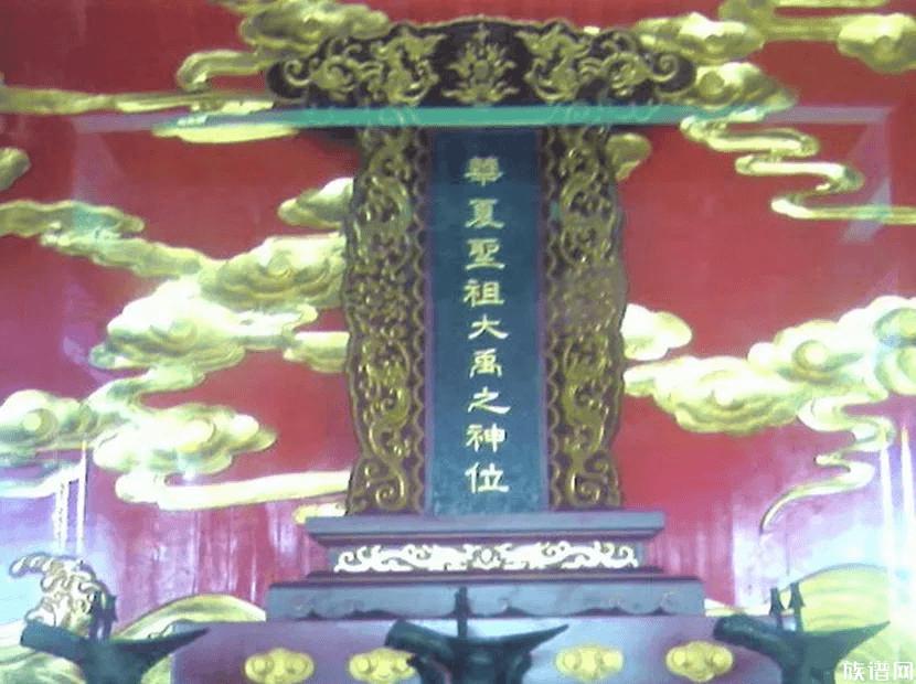 六种禹氏祭祀礼仪,这些您都知道吗