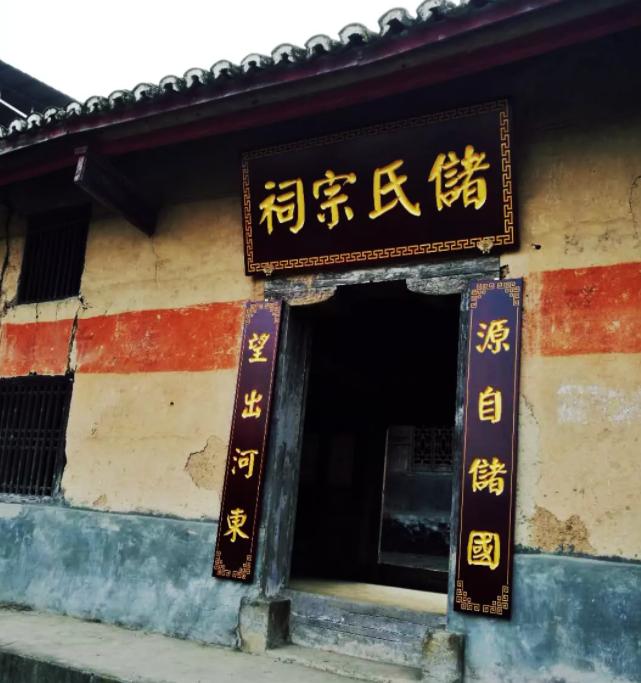 双安储氏宗祠——领略百年旺族的家规家训