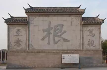 九千万陈氏后人祖地在淮阳