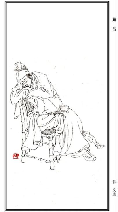 北宋画家赵昌
