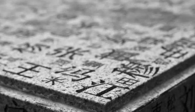 频繁出皇帝的十个姓氏,有你的姓氏吗?