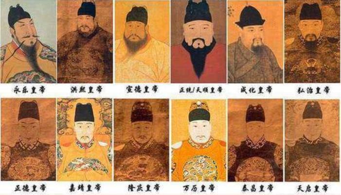 我国历代皇帝共有多少个姓氏?你知道吗?