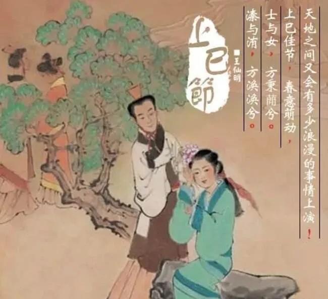 那些你可能不知道的中国古老习俗,值得传承