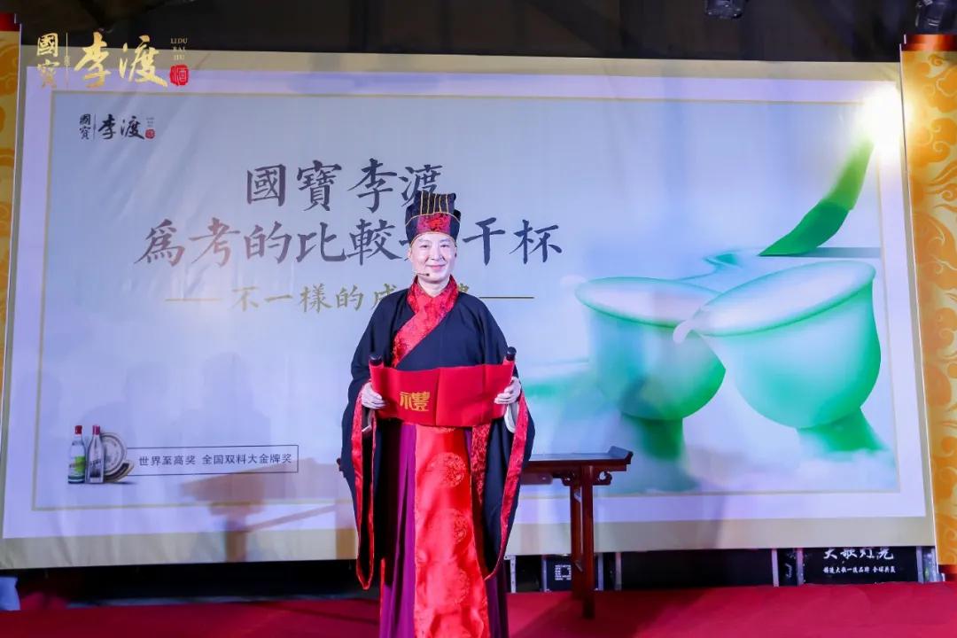 敬宋城之文化,行成人之礼仪。为孩子干杯!