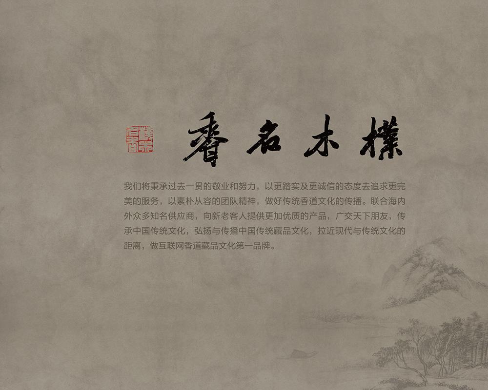 【檀香珠串】天地灵萃,物华天宝