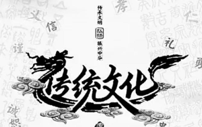 中国传统文化的十大习俗