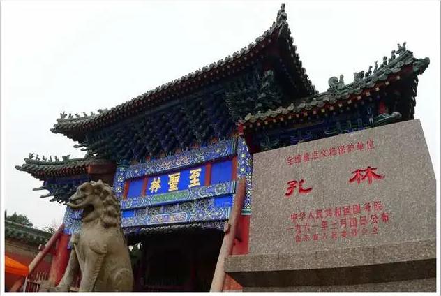 山东孔姓为何来源于河南?有关孔子的传说有哪些?
