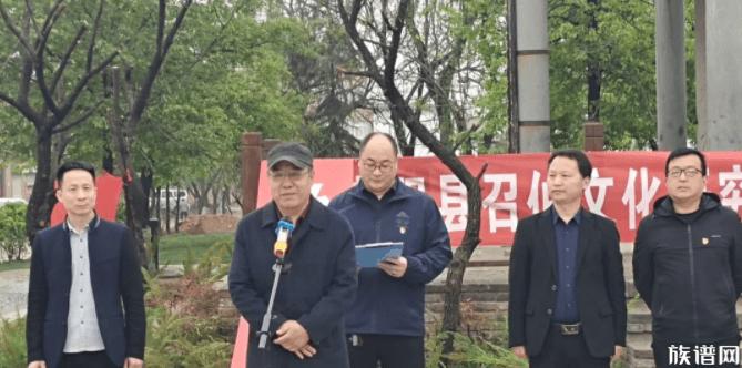 宜阳县召伯文化研究会举行辛丑年祭拜召公仪式