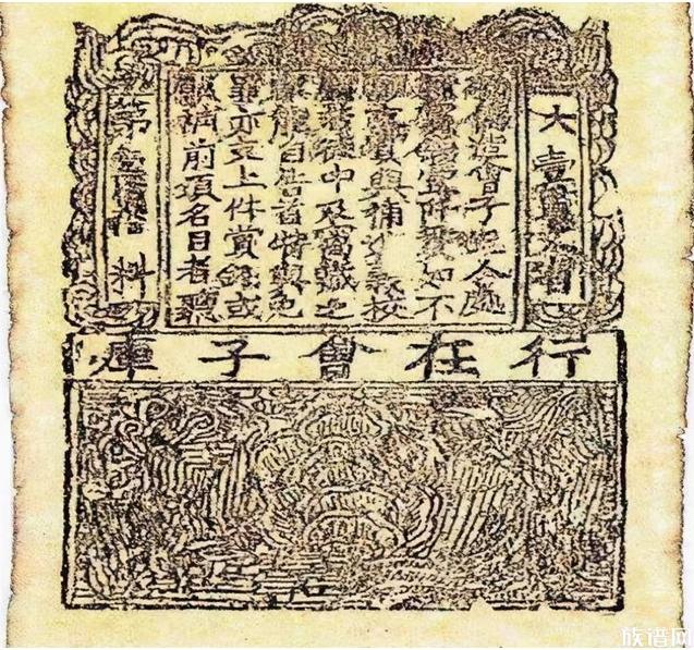 发明世界上最早纸币--交子的张咏是个怎么样的人?