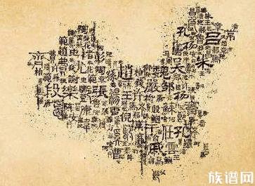 中国最稀有姓氏大全,你想不到的姓氏都在这里!