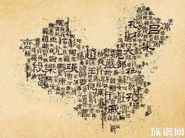 中国十大姓氏你知道几个?有你的姓吗?