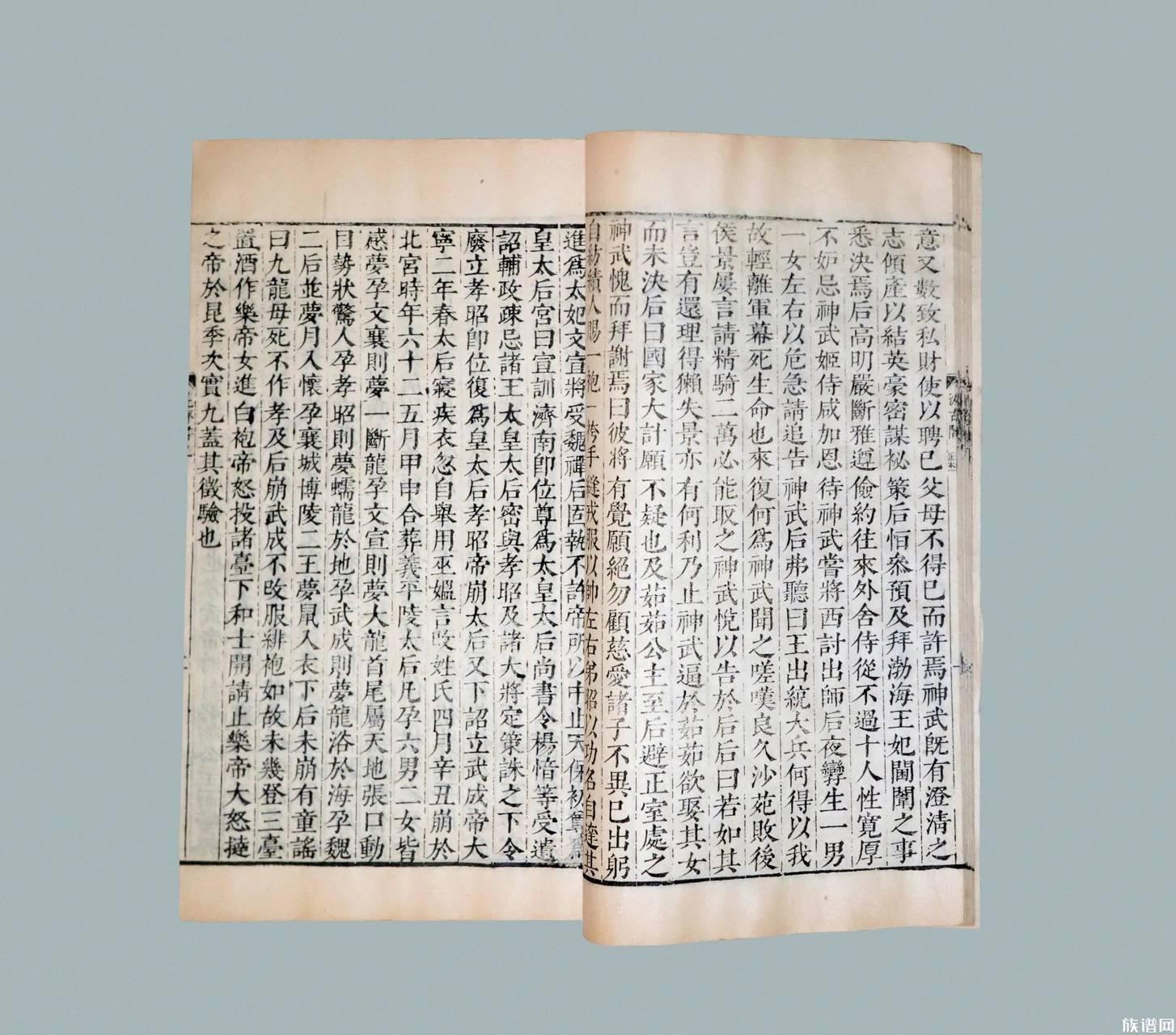 《北齐书》:集中反映东魏、北齐王朝的盛衰兴亡