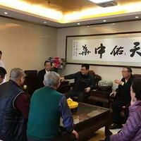 世谭总会族务监督委员会主席在南宁会讨族务