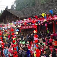 贵州湄潭下寨胡氏族人齐聚一堂,共话佳节