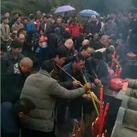近四千位广东谭氏宗亲相聚九龙镇举行祭祖仪式