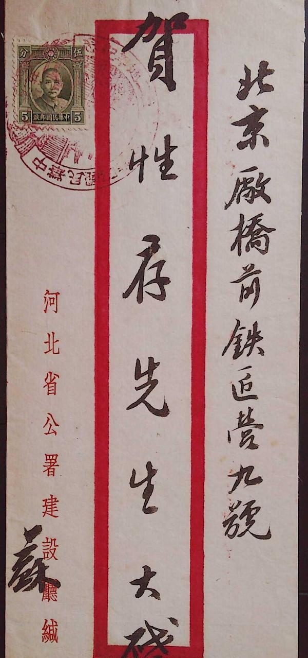 """胡桂林︱谈谈曾在故城的""""武强贺氏"""""""