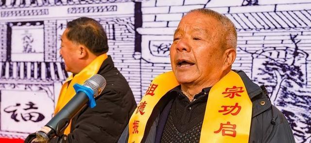 """""""祭祖思源""""刘氏宗亲祭祖请谱仪式"""