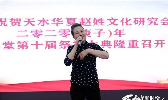 2020第十届世界赵姓天水堂祭祖大典组委会举行宗亲接待会