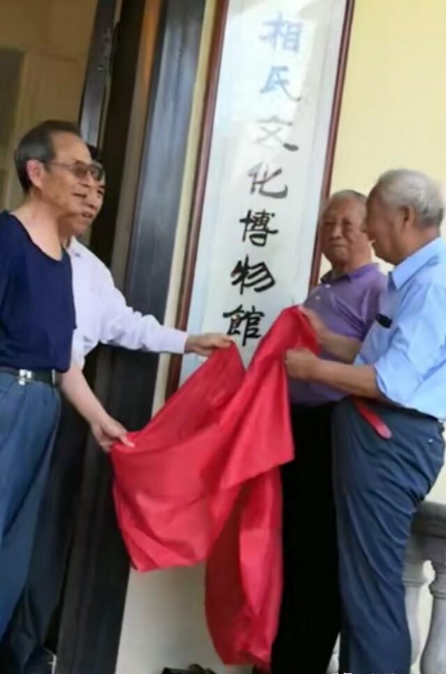 连云港画家相佳丽赴广东梅林参加相氏文化研究会