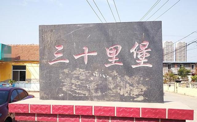 """胶东历史上有一支""""从姓人"""",在《三国志》中若隐若现"""