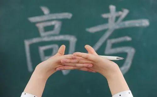 高考开启!挑战小游戏为莘莘学子加油助力