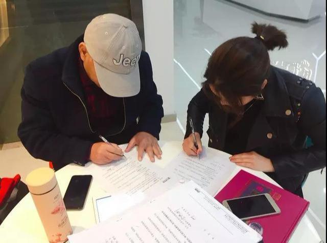 重庆市潼南区宫氏家族负责人签订家谱编修合作协议