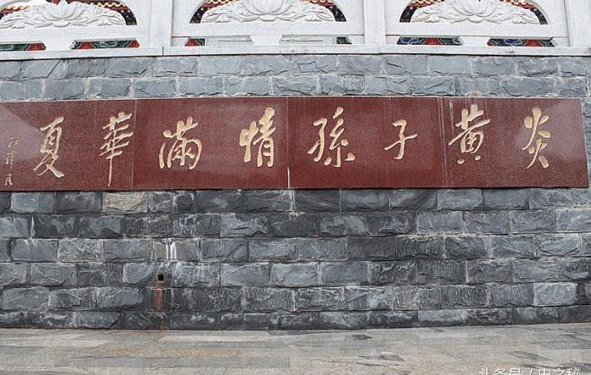 中国古老的姓氏群体,一看就令人伤心,先祖是孔子徒弟之一