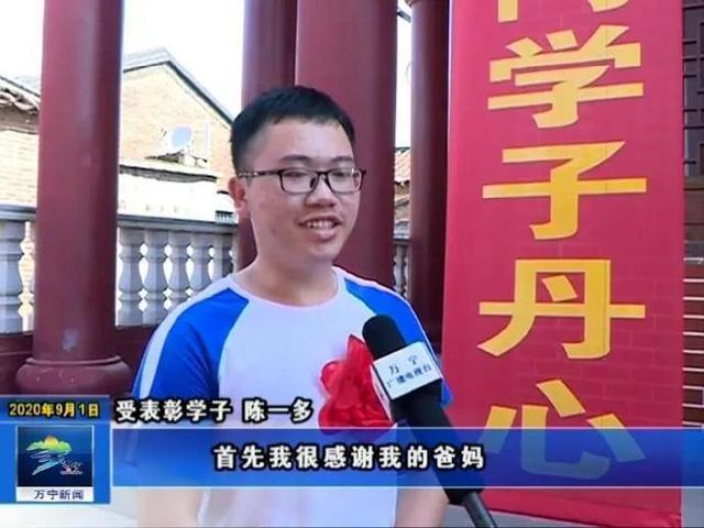 南福村陈氏宗亲慈善助学基金会举行奖学金颁奖仪式