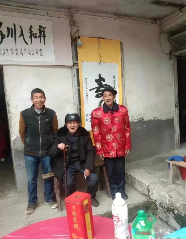 明氏一家亲:重庆市北碚区明氏宗亲欢聚一堂