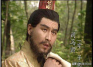 """稀缺姓氏""""山""""氏竟然是烈山氏的后代"""
