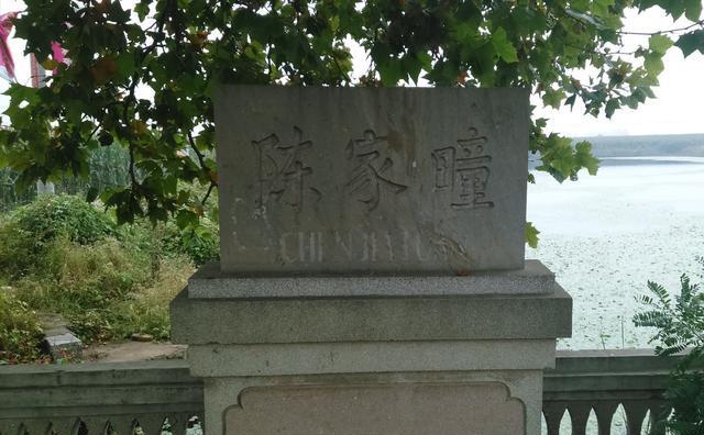 登州府莱阳县的陈家疃在哪里?一位闯关东后人的寻根历程