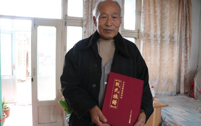 烟台莱阳前发坊村,有位热心修撰战氏族谱的八旬老人