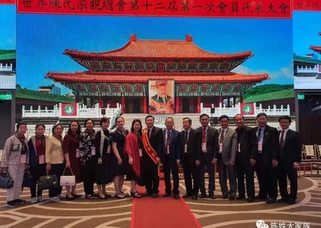 热烈祝贺柬埔寨陈氏宗亲总会成立20周年