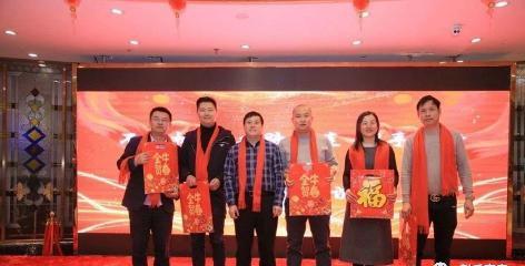 上海赵氏宗亲联谊会2021迎新春年会隆重举行