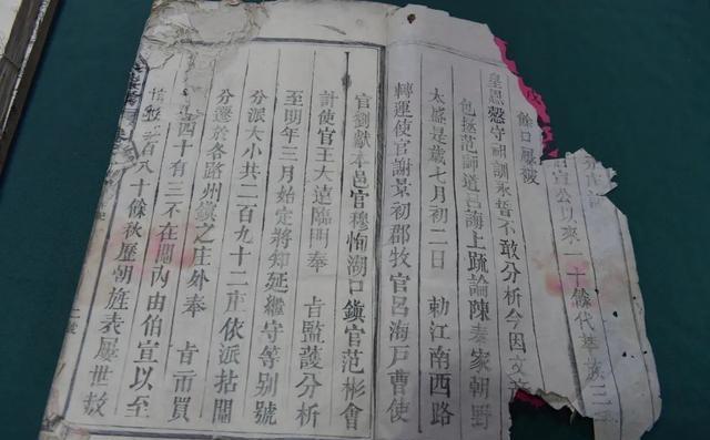 明代《陈氏宗谱》面世,对研究阆中三陈文化极具价值