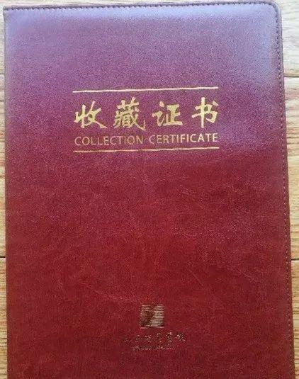 应县《田氏族谱》被国家、省有关部门收藏