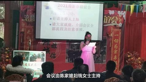 涪陵陈氏宗亲会举办迎新春联谊会,200人齐聚一堂