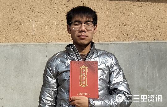 为传承孝道文化完成族人心愿,商洛90后大学生用3年时间编撰族谱