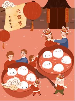 元宵节为什么又叫上元节?你知道元宵节的来历和习俗吗?