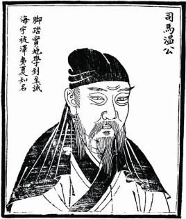 司马姓氏的发展史,从西晋皇族变成稀有姓氏?