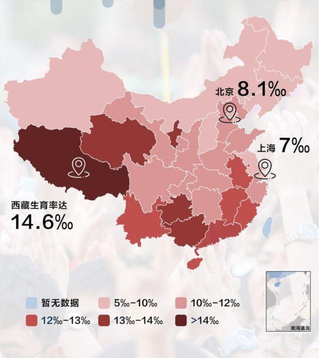 第七次人口普查出结果,哪些省份的人最愿意生孩子?