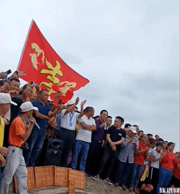 桂平罗秀李氏族人举行立夏祭祀活动,缅怀祖先弘扬家族文化